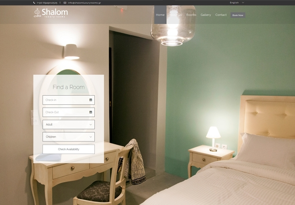 Shalom luxury rooms